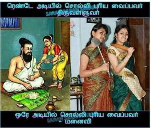 Valluvar Adi